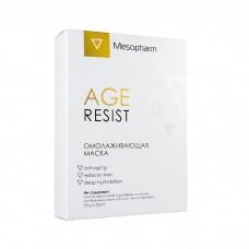 Маска омолаживающая AGE RESIST (упаковка)