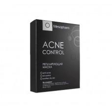 Маска регулирующая ACNE CONTROL (упаковка)