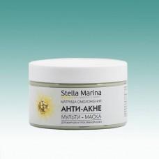 Маска для лица для жирной и проблемной кожи «Анти-акне» 250 мл