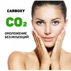 Что такое неинвазивная карбокситерапия?